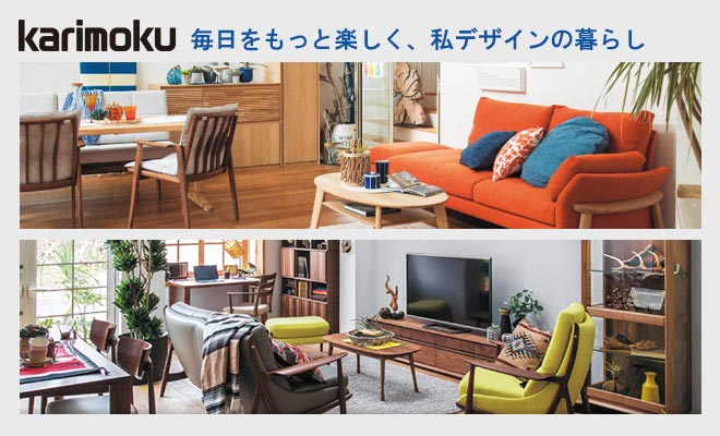 pct_furniture_06